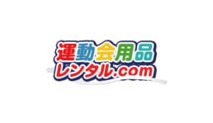 運動会用品レンタル.com